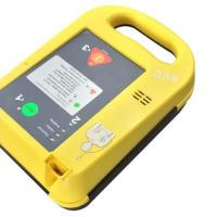 China AED Automatic External Defibrillator on sale