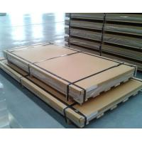 Buy cheap 6061 T6 sheet product