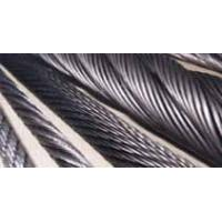 Buy cheap STEEL WIRE ROPE FOR GENERAL APPLICATIONS product