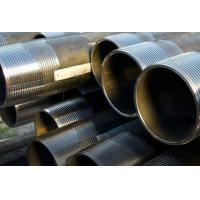 Buy cheap Piping Line System OCTG product
