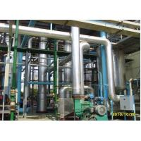 Buy cheap SO3 Sulphonation Plant product