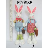 Buy cheap Easter F70936 product