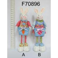 Buy cheap Easter F70896 from wholesalers