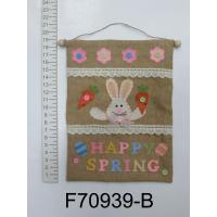 Buy cheap Easter F70939-B product