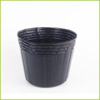 Buy cheap GPN-19A Nursery Pot product