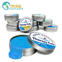 Therapy Putty ( 40g Firm )