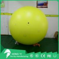 Cheap Star model5 1.5 Meter Long Yellow Oval Ball wholesale