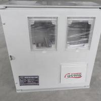 Buy cheap Single Phase Electrical Meter Box product