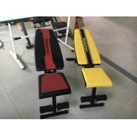 Buy cheap Adjustable Bench product