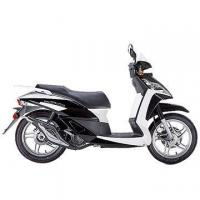 Buy cheap 2017 Chinese cheap 16inch wheel gas scooter ---Zoom product