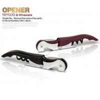 China multifunction seahorse red wine opener corkscrew bottle open on sale