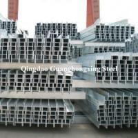 Buy cheap Q235, Hot Rolled, Building Material Steel H Beam product
