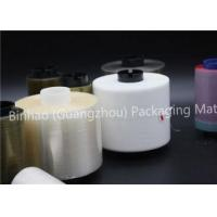 Buy cheap Anti Static Hot Melt Cigarette Tear Tape With Hologram Security Function product