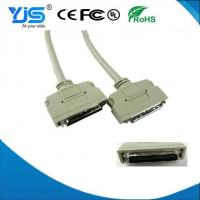 Buy cheap Adapter SCSI To SCSI 50 Way Centronics HPCN3 50 Male-Male Rcn Cable Company from wholesalers