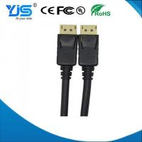 Buy cheap Displayport monitor Adapter Cable Small Sheel Dp to HDMI Adapter cable from wholesalers