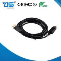 Buy cheap 1.8m Gold Plated Displayport Dp to HDMI Cable1.8m Gold Plated DisplayPort to HDTV Cable product