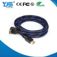 Buy cheap Extension HDMI Mini DP to DP Cable Adapter Male to Fmale Nickel Plated Connector from wholesalers
