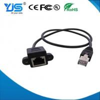Buy cheap Network Enhanced Category 5 Cables Ftpcat5e/Computer Cable/Data Audio Cable/Connector product