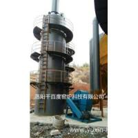 Desulfurization Tower for Lime Kiln Equipment