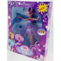 Buy cheap Toy Item No: P005 product