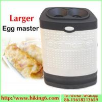 Buy cheap Kitchenware Larger Egg Master HK-2418 from wholesalers