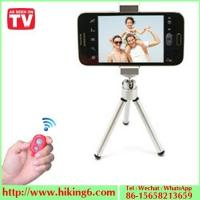 Buy cheap Kitchenware Bluetooth Shutter HK-1559 from wholesalers
