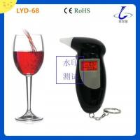 Cheap Alcohol Tester wholesale