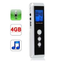 China Support Telephone recording Digital Voice Recorder Model: AT-VR128 on sale