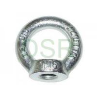 Buy cheap DSR095 DIN582 EYE NUT product