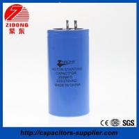 Buy cheap 150uf 450v capacitor aluminum electrolytic CD60 capacitor product