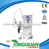 CE ISO Approval Anesthesia Machine /Gas Anesthesia System Equipment MSLGA02D
