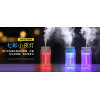 Buy cheap Colorful Portable Humidifier S-901 product