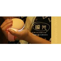 Buy cheap Rechargeable 3600mAh Hand Warmer S-902 product
