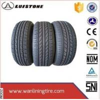 Buy cheap Good Quality Auto Car Parts Accessories Tires Car PCR Tyres product