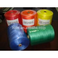 China's price is the most reasonable polyester fishing net line