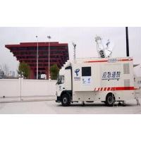 Emergency communications command vehicle