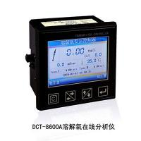 Cheap Conductivity Meter DCT-8600A wholesale