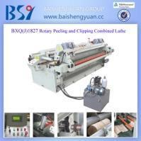 China Rotary Peeling and Clipping Combined Lathe on sale