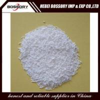 Buy cheap Sodium Lauryl Sulfate with CAS 151-21-3 from wholesalers