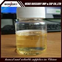 Buy cheap Foaming Agent Cocamide Dea 6501 from wholesalers