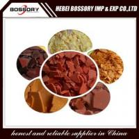 Buy cheap Sodium Sulphide Yellow/ Red Flakes product