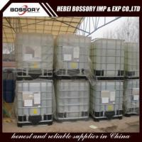 Buy cheap Pharmaceutical Glacial Acetic Acid 99.8% product