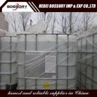 Buy cheap Industrial Dyeing Acetic Acid Glacial product