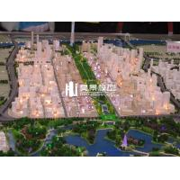 Buy cheap Zhuhai planning 1 product