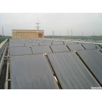 Agricultural products Solar heater