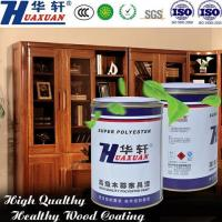 Buy cheap PU Primer series Solid Color Primer from wholesalers
