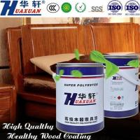 Buy cheap PU Primer series Graving Piece Agent from wholesalers