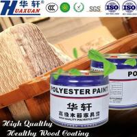 Buy cheap PU Primer series Putty from wholesalers