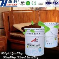 Buy cheap New PU Air Clean Series PU Air Clean Solid Color Paint from wholesalers