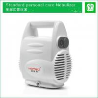 Buy cheap JLN-208ASMedical Compressor Nebulizer from wholesalers